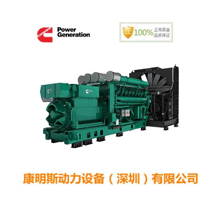 惠州康明斯柴油发电机规格型号-水泵皮带零配件系列编号