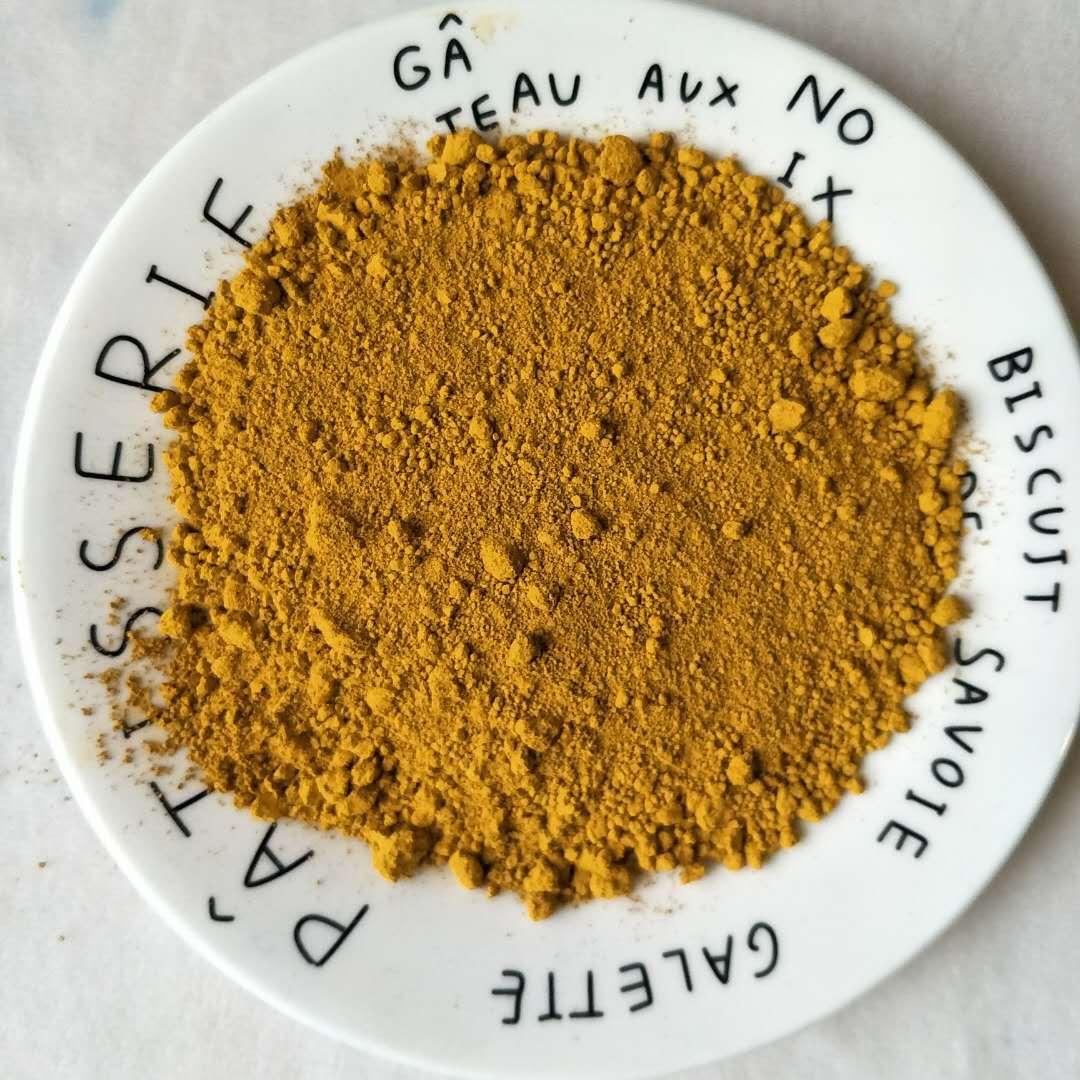 化工染料 美术绘画黄色系颜料 硅藻泥油墨用氧化铁美术黄