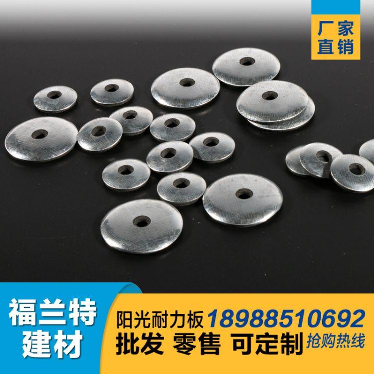 EPDM防水连体垫片阳光板耐力板专用镀锌