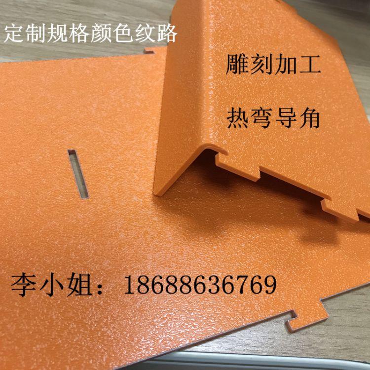 阻燃ABS塑料板材ABS板来图雕刻加工热弯ABS板光面印刷HIPS片卷材