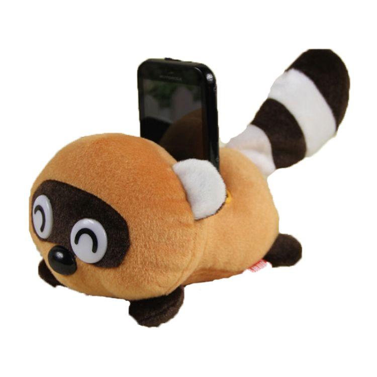 爆款手机座 毛绒玩具 卡通浣熊公仔手机座懒人手机架欢迎来图订做