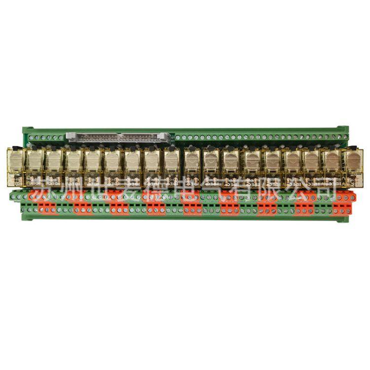 世麦德电气 数控系统继电器模组 PLC继电器模组