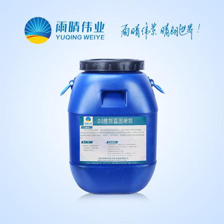 GS溶剂型粘接剂 GS防水涂料 厂家直销