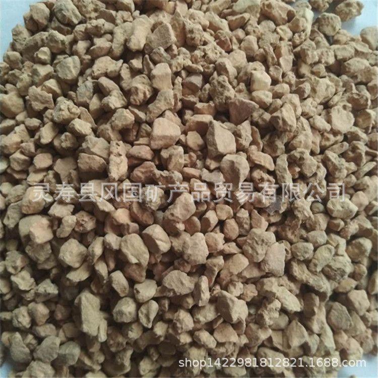 园艺硅藻土颗粒 水处理高吸咐硅藻土颗粒 1-3MM硅藻土颗粒