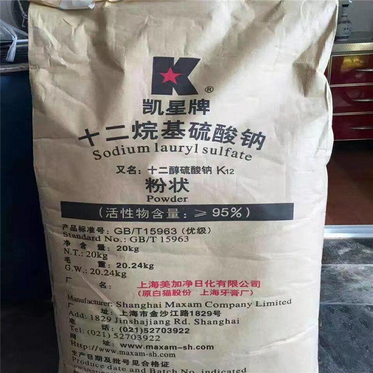 K12 发泡剂 批发国标工业级十二烷基硫酸钠 凯星K12 俱进K12