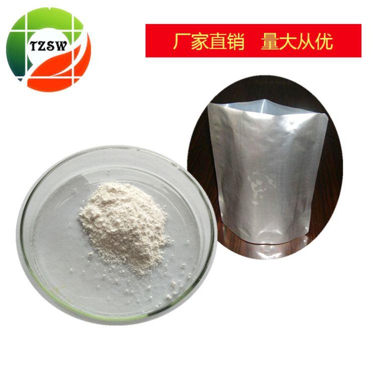 共轭亚油酸 60% 亚麻酸乙酯 亚麻籽油微囊粉 共轭亚油酸微囊粉
