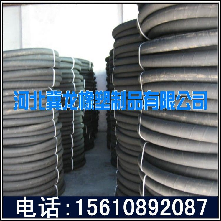 蒸汽胶管@耐温蒸汽胶管@唐山蒸汽胶管@蒸汽胶管生产厂家