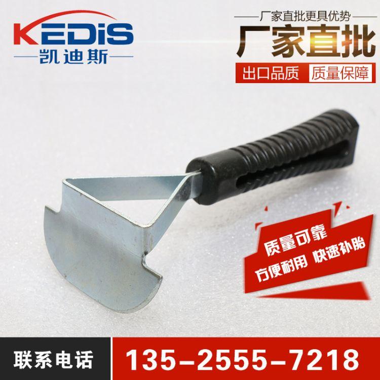 凯迪斯刮刀橡胶手柄轮胎修补冷补工具轮胎刮垢器修补刮刀补胎工具