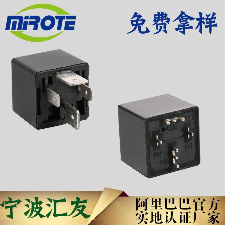 大功率80A车用继电器 5插线路板式小型继电器 直流汽车电磁继电器