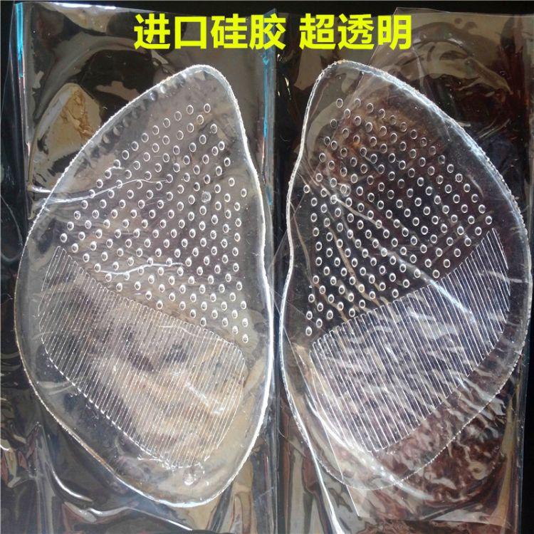 硅胶透明半码垫 水晶硅胶透明前掌垫 硅胶前半垫 前脚垫