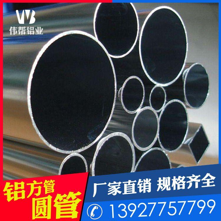 异型大口径铝管CNC加工铝管弯管折弯加工 无缝圆管6061工业铝型