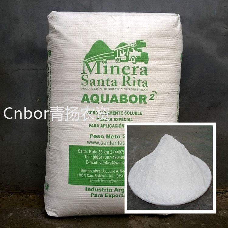 进口阿根廷硼肥AQUABOR四水八硼速溶硼肥叶面肥微量元素水溶肥