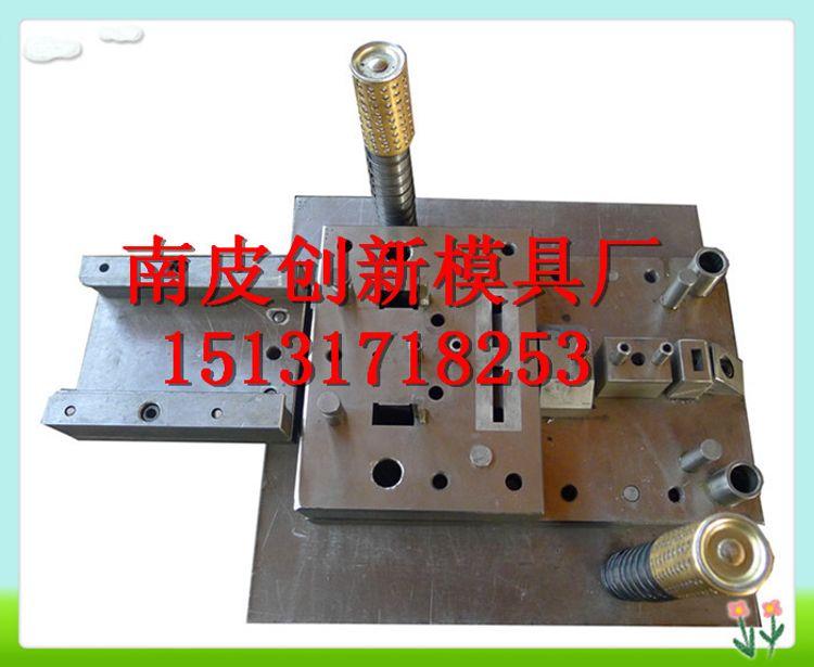 厂家供应冲压模具 金属压型模具 拉伸模具 异形拉伸模具 可定制
