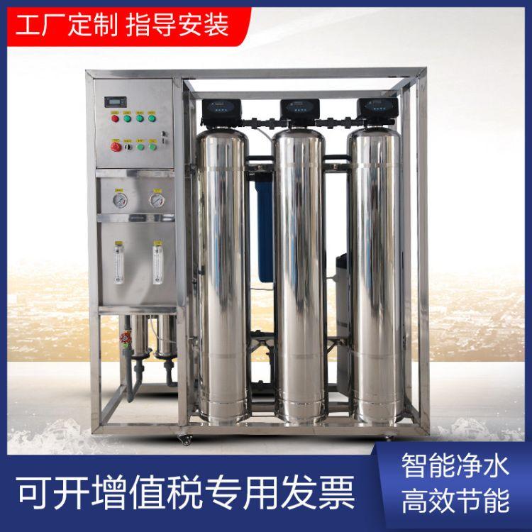 订做 10吨T 10000L反渗透纯水纯净水纯化净水设备工业纯水机