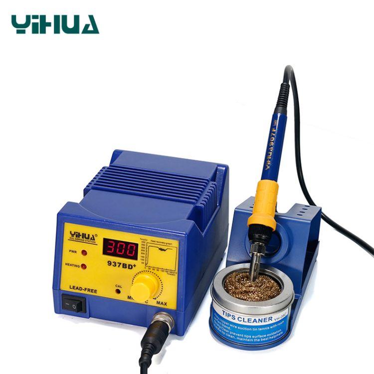 谊华YIHUA937BD+数显恒温焊台智能无铅焊台大功率防静电拆焊台