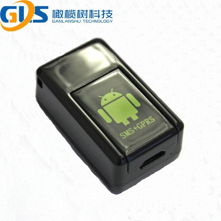GF08远程彩信定位器GPRS 安全定位看护老人防丢定位报警器GF-08