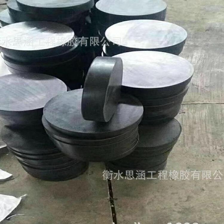 200*42mm圆形板式橡胶支座 钢结构网架支座 滚轴支座 橡胶垫