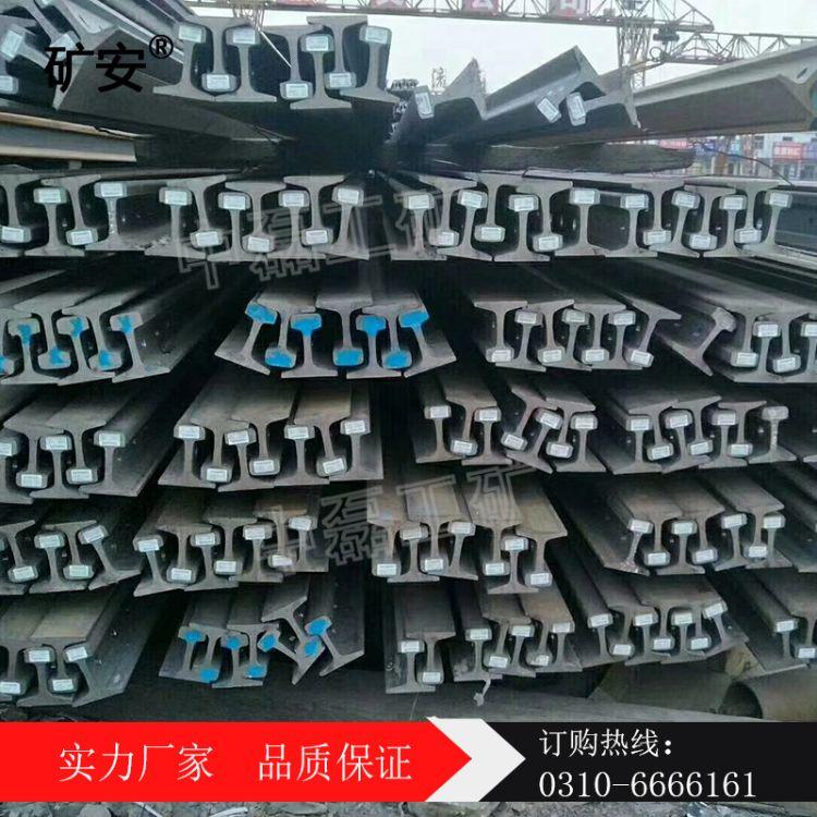 矿安厂家直销优质 钢轨 轻轨  铁路轨道专用 型号齐全
