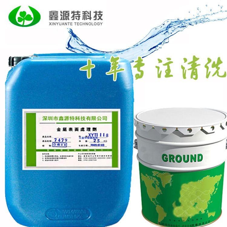 松香清洗剂 快干型PCBA洗板水 电子线路板松香清洗剂助焊剂清洗剂