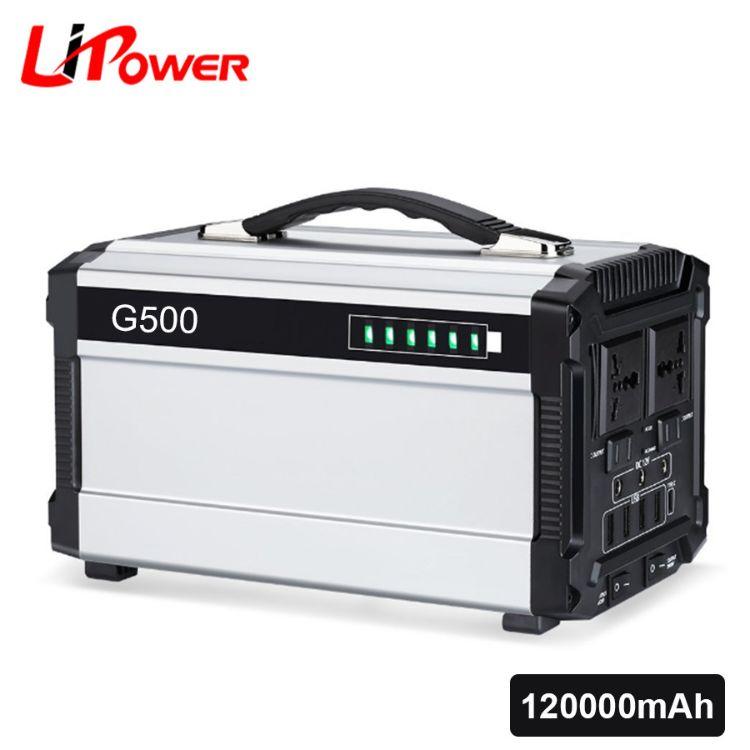 500W Amazon爆款铝合金摄影监控设备备用电源 应急在线式储能电源