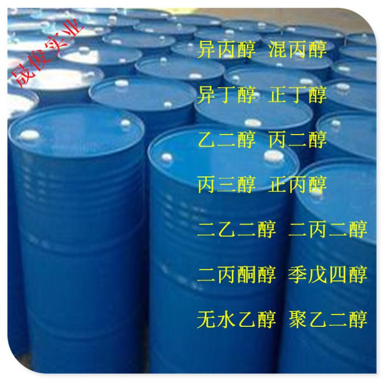 长期供应优质二乙二醇乙醚醋酸酯 CAC 卡必醇乙酸酯