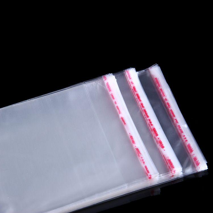 厂家供应自粘服装袋子 透明饰品自粘袋 不干胶包装袋