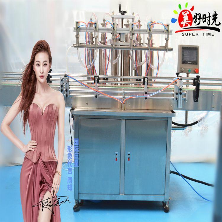 北京玻璃水生产设备厂家直销、镀晶玻璃水生产设备、玻璃水灌装机