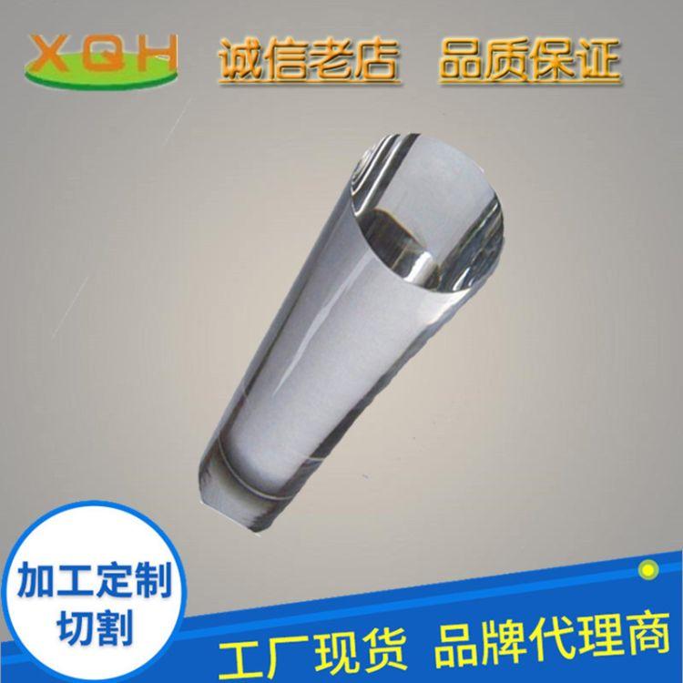 PMMA棒有机玻璃棒亚克力棒 彩色有机玻璃棒加工 可零切