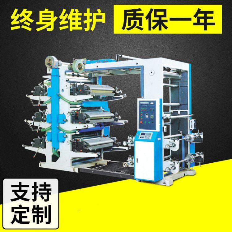 瑞安机械厂家四色柔性凸版印刷机薄膜塑料 纸张自动张力柔印机