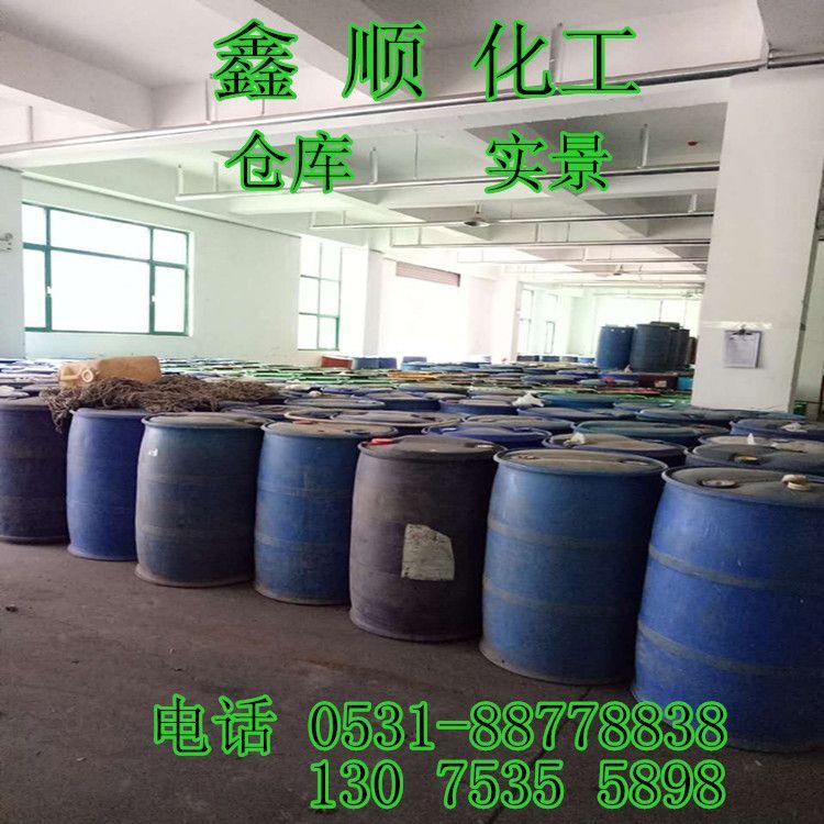 大量批发95% 无水乙醇工业级  酒精国标优势产品批发零售