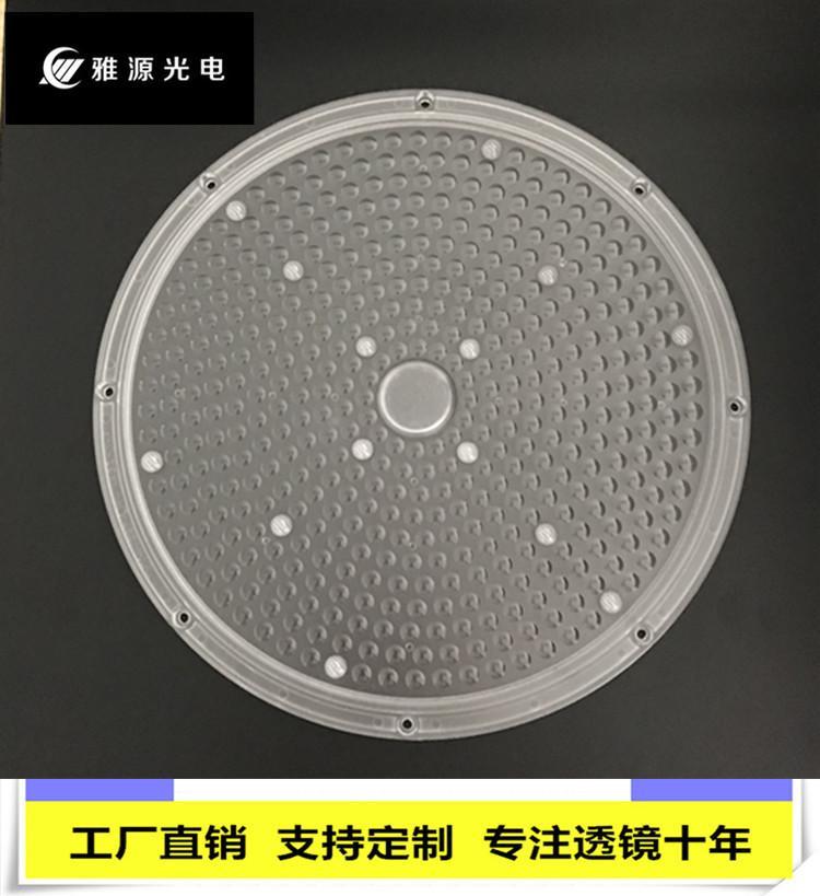 UFO透镜规格种类多生产厂家自主研发生产 工矿灯 UFO飞碟灯太阳灯