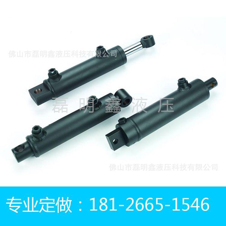 供应HG头部圆方法兰型系列液压缸,工程机械液压油缸高压油缸