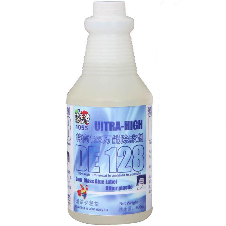优乐洁1055特高万能除胶剂 香口胶双面胶清除剂 口香糖粘胶去除剂