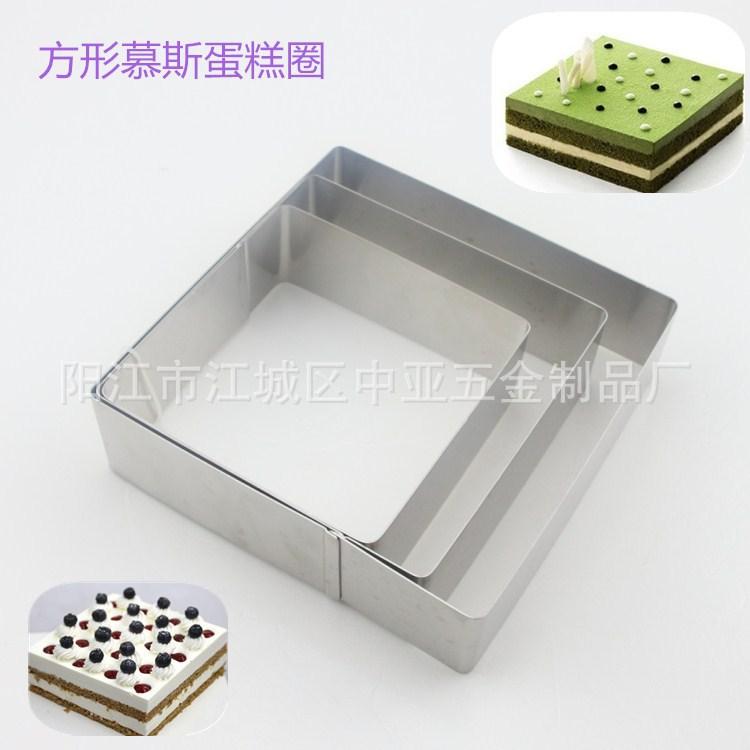 方形慕斯圈DIY烘焙工具 6寸8寸10寸不锈钢蛋糕模 3件套蛋糕圈