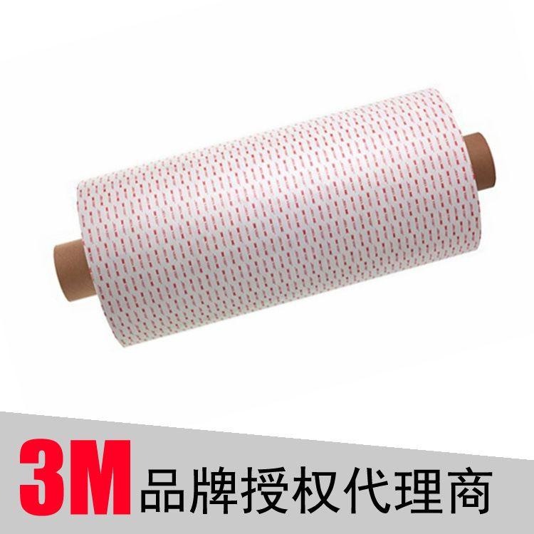 3mrp45双面胶 3m强力泡沫海绵双面胶 灰色防水胶带 泡沫双面胶