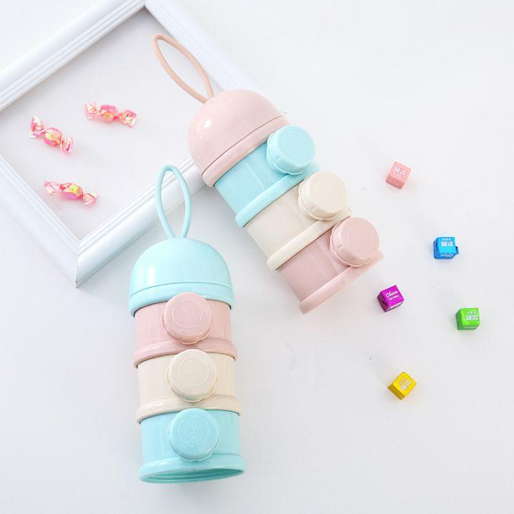 側開款奶粉盒便攜外出嬰幼兒大容量奶粉罐寶寶裝奶粉便攜盒奶粉格