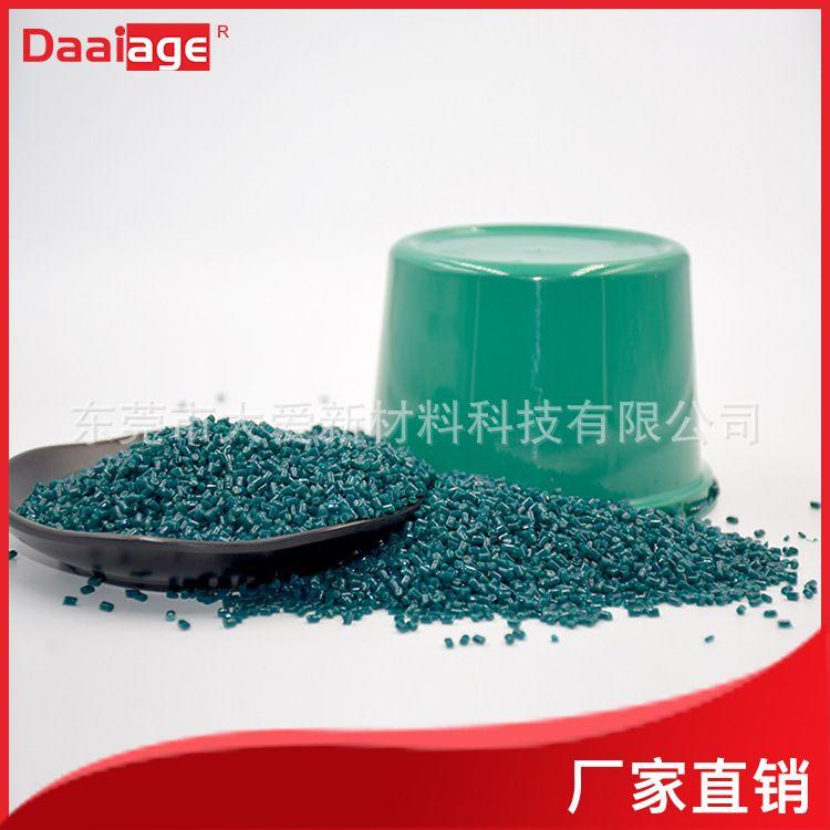 色母粒生产厂家注塑级墨绿色母粒塑料填充母粒