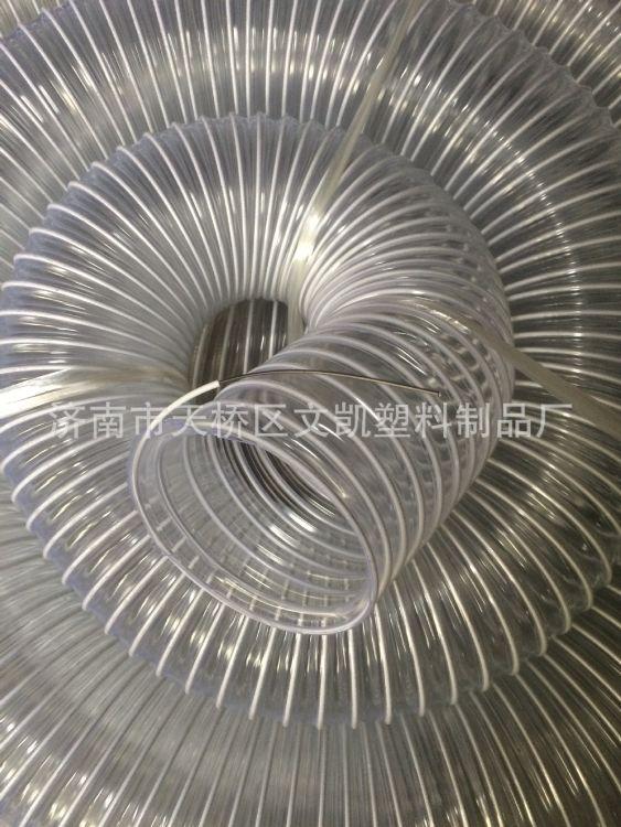 防寒 防冻 透明钢丝软管pvc风管
