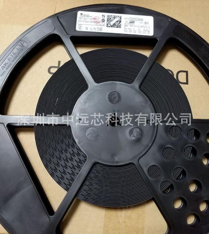 CC2530F256RHAR SoCIC RF ZigBee 802.15.4 SoC 2.4Ghz封装QFN40