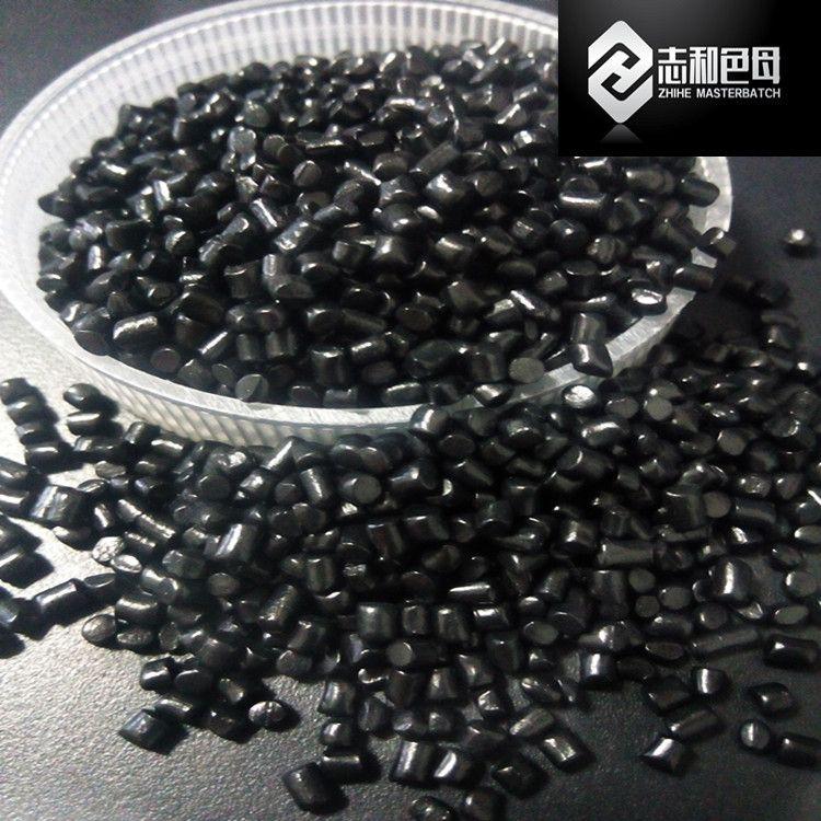 黑色母专业生产厂家供应注塑黑色母粒抽粒黑色母粒将成本黑色母粒