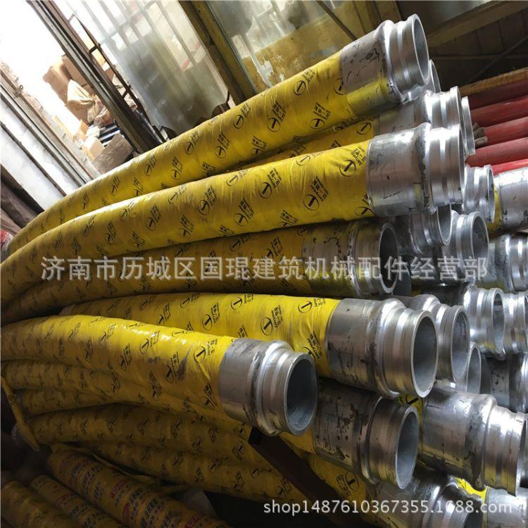 供应125*3000橡胶软管 泵车软管 高压软管 胶管
