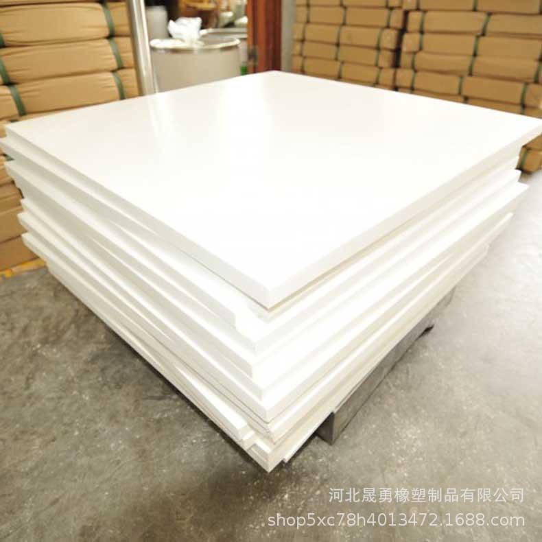 聚四氟乙烯板聚四氟乙烯楼梯板5mm厚楼梯专用四氟楼梯板厂家直销
