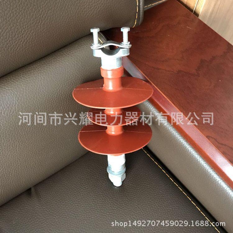 大量销售复合针式绝缘子FPQ-103T20针式合成硅橡胶绝缘子20杆