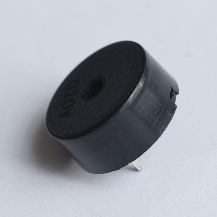 厂家批量供应:1470 压电盖板无源压电式式蜂鸣器 电声器件 蜂鸣片