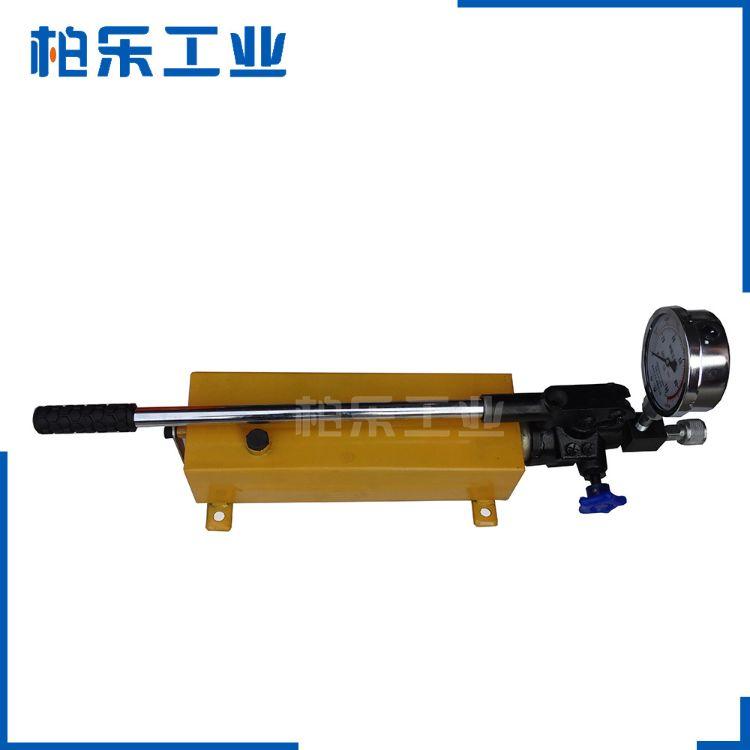 手摇泵 液压试压泵 液压工具 高压手压泵 高压油缸 千斤顶 油压泵