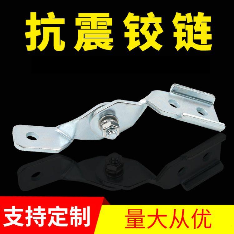无锡厂家批发 抗震支架配件L1绞链 支架铰链 防腐抗震支架