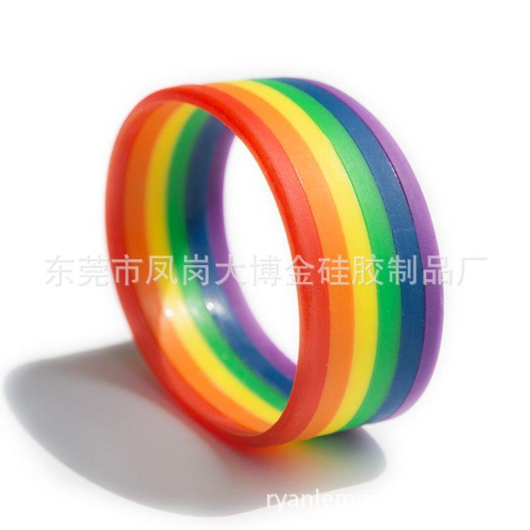 六色粘接手环 彩虹手环 公益运动手环 情侣硅胶腕带