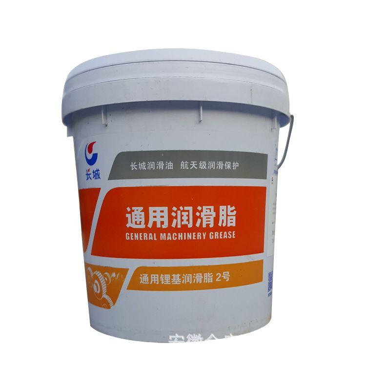 长城尚博锂基润滑脂2号 15KG 厂家直销 量大从优