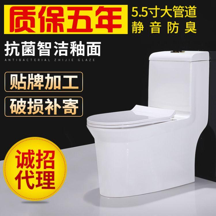 贴牌加工连体超漩式陶瓷马桶5.5寸大管道家用静音座便器