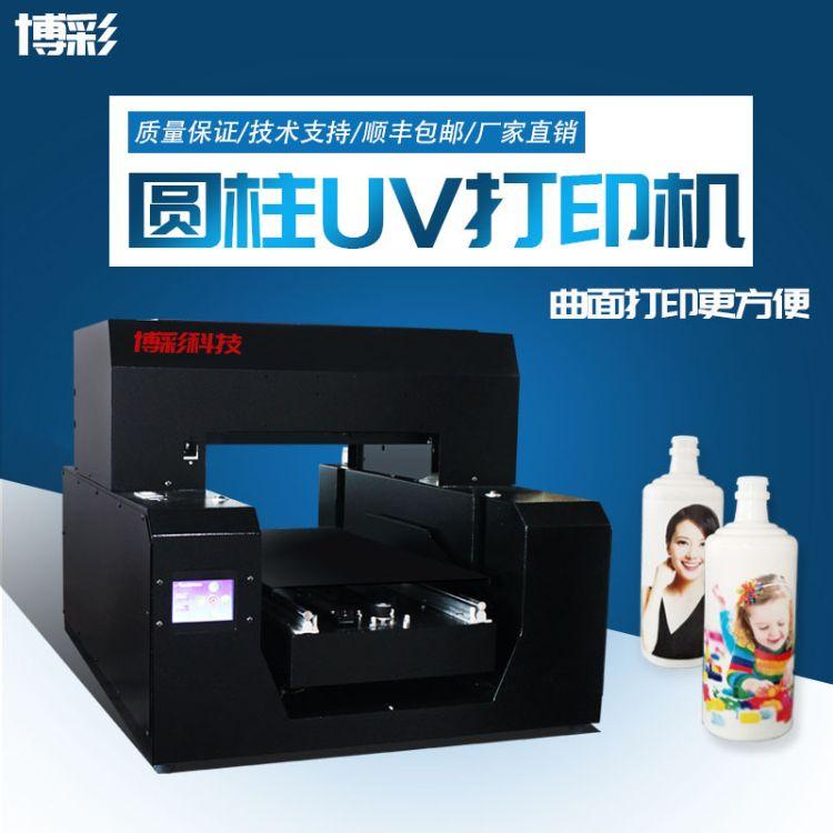 数码打印机 小型uv平板打印机定制机器打印机酒瓶pvc手机壳打印机